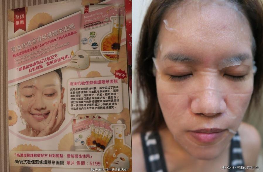 推薦-台北-桃園-新竹-診所-黑眼圈-雷射-除斑-雀斑-凹洞-痘疤-凹疤-自體脂肪移植-隆乳-抽脂-多汗症-狐臭-止汗-醫美-醫生-消除改善-價格費用17041350