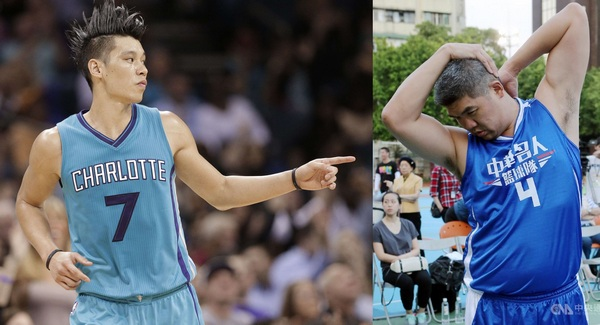 Charlotte Hornets' Jeremy Lin (7) reacts after making a basket against the Memphis Grizzlies in the second half of an NBA basketball game in Charlotte, N.C., Saturday, Dec. 26, 2015. The Hornets won 98-92. (AP Photo/Chuck Burton)
