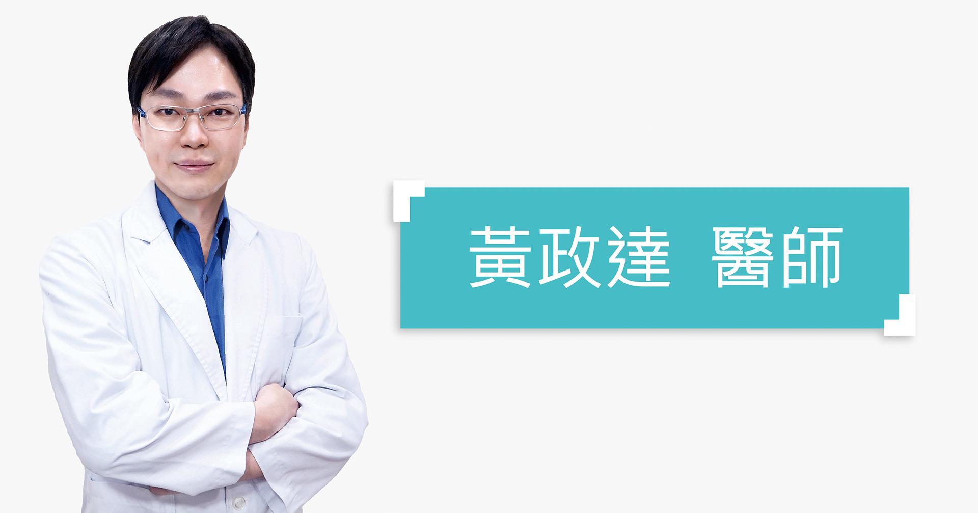 蔡學毅醫師學經歷專長介紹